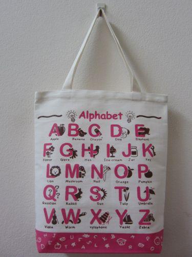 ถุงผ้าดิบ, กระเป๋าผ้าดิบ, ลดโลกร้อน, สกรีนลายสำเร็จรูป, ขายส่ง, พร้อมส่ง,ลายน่ารัก, จาก baginlove.com