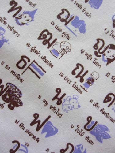 """รหัสสินค้า : ลาย ยีราฟ Thank You และ ลิง Thank You มี 3 แบบ     @ ผ้าลายสอง ขนาด ก 12"""" ส 13"""" ก้นขยาย 3"""" (มุมถุงสามเหลี่ยม) @ มีโทนสี เขียว /ชมพู/ น้ำตาล  [จำนวน 10-29 ใบ ราคา 45 บาท / จำนวน 30-49 ใบ ราคา 40 บาท จำนวน 50 ใบ ขึ้นไป ราคา 30 บาท/ใบ] สินค้าอยู่ที่สุขสวัสดิ์ พระประแดง  ถุงผ้าดิบ กระเป๋าผ้าดิบ ลดโลกร้อน สกรีนลายสำเร็จรูป ขายส่ง ลายน่ารัก จาก baginlove.com ถุงผ้าดิบ กระเป๋าผ้าดิบ ลดโลกร้อน สกรีนลายสำเร็จรูป ขายส่ง ลายน่ารัก จาก baginlove.com ถุงผ้าดิบ กระเป๋าผ้าดิบ ลดโลกร้อน สกรีนลายสำเร็จรูป ขายส่ง ลายน่ารัก จาก baginlove.com ถุงผ้าดิบ กระเป๋าผ้าดิบ ลดโลกร้อน สกรีนลายสำเร็จรูป ขายส่ง ลายน่ารัก จาก baginlove.com ถุงผ้าดิบ กระเป๋าผ้าดิบ ลดโลกร้อน สกรีนลายสำเร็จรูป ขายส่ง ลายน่ารัก จาก baginlove.com ถุงผ้าดิบ กระเป๋าผ้าดิบ ลดโลกร้อน สกรีนลายสำเร็จรูป ขายส่ง ลายน่ารัก จาก baginlove.com"""