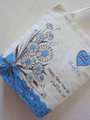 ถุงผ้าดิบ กระเป๋าผ้าดิบ ลดโลกร้อน สกรีนลาย จาก baginlove.com