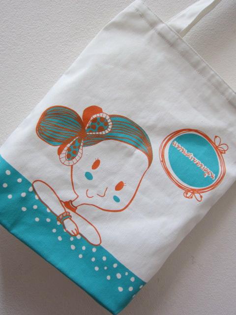 ถุงผ้าดิบ, กระเป๋าผ้าดิบ, ถุงผ้า, ลดโลกร้อน, สกรีนลาย, งานเกษียณ, เกษียณอายุ, ราชการ, เอกชน, หน่วยงาน, ขายส่ง, ลายน่ารัก, จาก baginlove.com