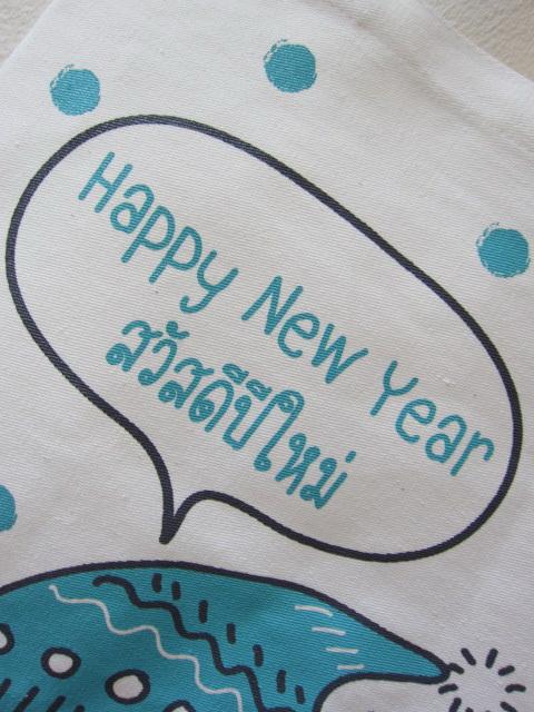 งานพิมพ์, ดิจิตอล, หลากสี, ดีไซน์, สกรีน, ถุงผ้าดิบ, กระเป๋าผ้าดิบ, ถุงผ้า, ลดโลกร้อน, สกรีนลายสำเร็จรูป, ขายส่ง, ลายน่ารัก, จาก baginlove.com, สวัสดี, ปีใหม่, 2562, 2019