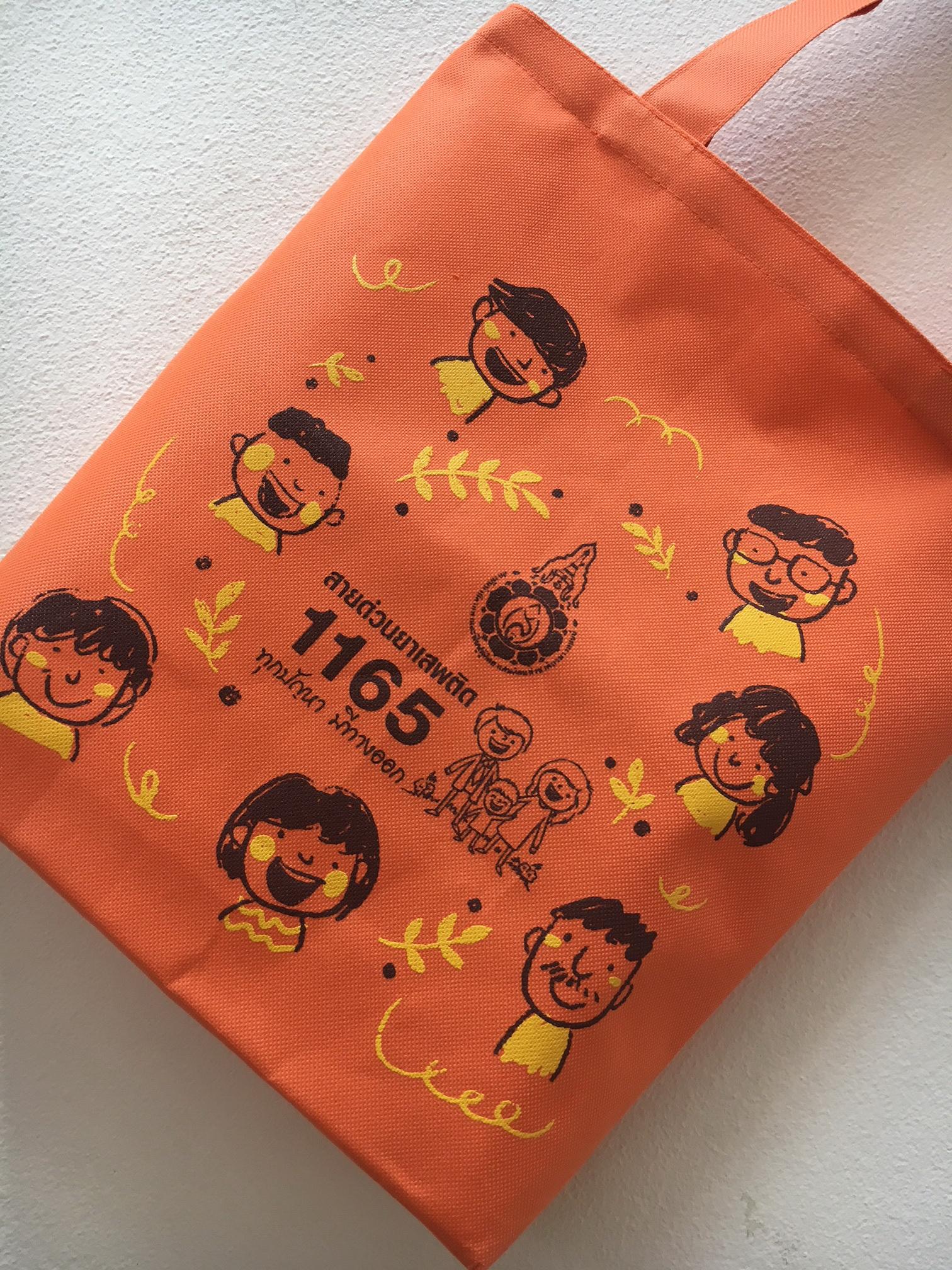 ถุงผ้าดิบ, 600d, กระเป๋าผ้าดิบ, ถุงผ้า, ลดโลกร้อน, สกรีนลายสำเร็จรูป, ขายส่ง, ลายน่ารัก, จาก baginlove.com