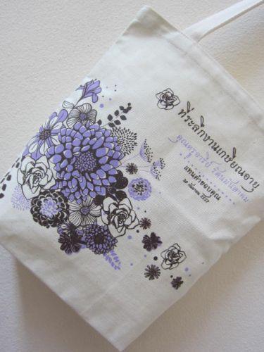 ถุงผ้า ถุงผ้าดิบ ถุงผ้าลดโลกร้อน งานสั่งผลิต จาก baginlove.com