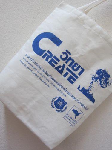 ถุงผ้า ของชำร่วย หน่วยงานองค์กร จาก baginlove.com