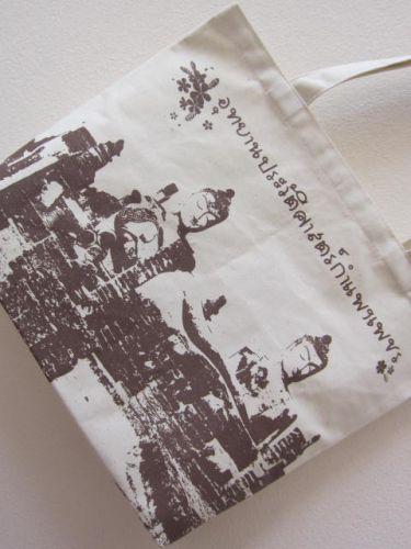 ถุงผ้า ของชำร่วย หน่วยงาน องค์กร จาก baginlove.com