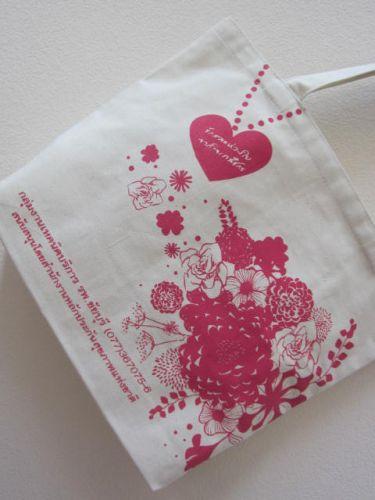 ถุงผ้า ของชำร่วย หน่วยงาน โรงพยาบาล จาก baginlove.com