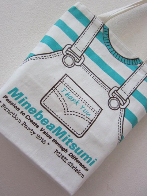 ถุงผ้าดิบ, กระเป๋าผ้าดิบ, ถุงผ้า, ลดโลกร้อน, สกรีนลาย, งานเกษียณ, เกษียณอายุ, ราชการ, เอกชน, หน่วยงาน, สำเร็จรูป, ขายส่ง, ลายน่ารัก, จาก baginlove.com