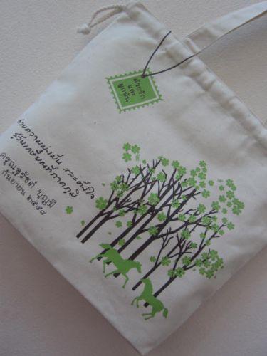 ถุงผ้าดิบ กระเป๋าผ้าดิบ ลดโลกร้อน ผ้าดิบลายสอง ผ้าแคนวาส สกรีนลาย จาก baginlove.com