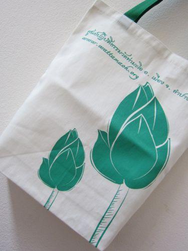 ถุงผ้าดิบ กระเป๋าผ้าดิบ ลดโลกร้อน ผ้าดิบลายสอง ผ้าแคนวาส สกรีนลาย จาก baginlove.com ถุงผ้าของชำร่วยงานแต่ง