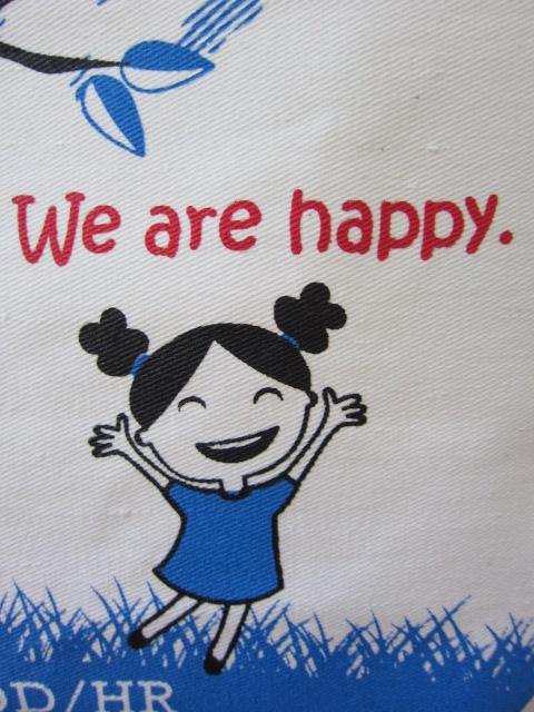 ถุงผ้าดิบ, กระเป๋าผ้าดิบ, ลดโลกร้อน ,ผ้าดิบลายสอง, ผ้าแคนวาส, สกรีนลาย, ออกแบบ, baginlove.com, งานแต่ง, หน่วยงาน, ราชการ, เอกชน