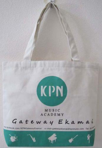 KPN bag