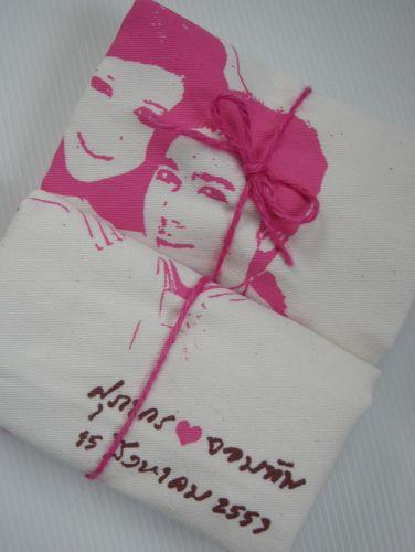 ถุงผ้า สกรีนรูปกราฟฟิก จากภาพจริง