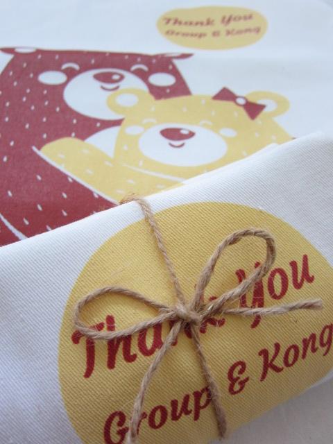ถุงผ้าดิบ, กระเป๋าผ้าดิบ, ถุงผ้า, ลดโลกร้อน, สกรีนลาย, งานเกษียณ, เกษียณอายุ, ราชการ, งานแต่ง, แต่งงาน, บ่าวสาว, ลายน่ารัก, จาก baginlove.com