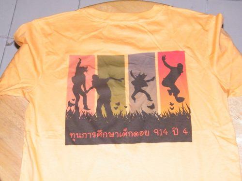 ตัวอย่างเสื้่อยืดพิมพ์ลาย ปริ้น สกรีน สำหรับงานพิเศษ
