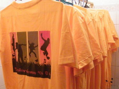 ตัวอย่างเสื้อยืดพิมพ์ลาย ปริ้น สกรีน สำหรับงานพิเศษ