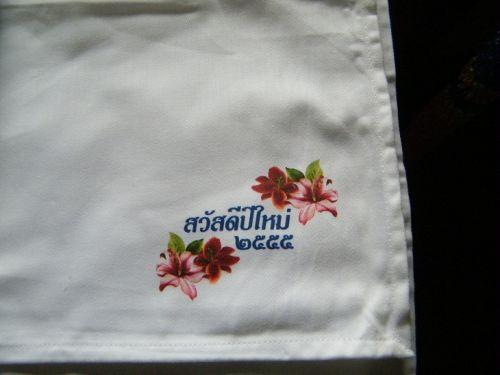 ตัวอย่างการพิมพ์ลายลงบนผ้าแบบอื่น