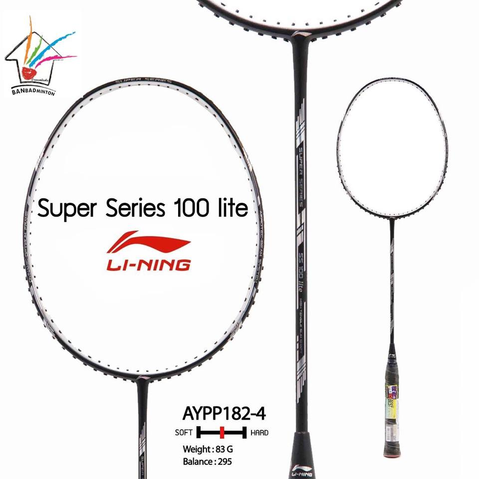 Lining Super Series100 lite