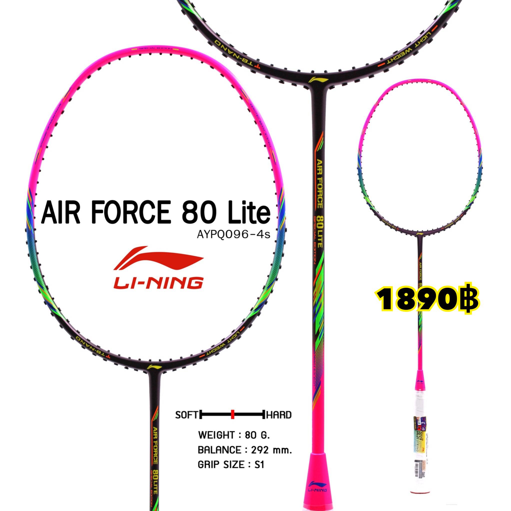Lining Air Fore 80 lite
