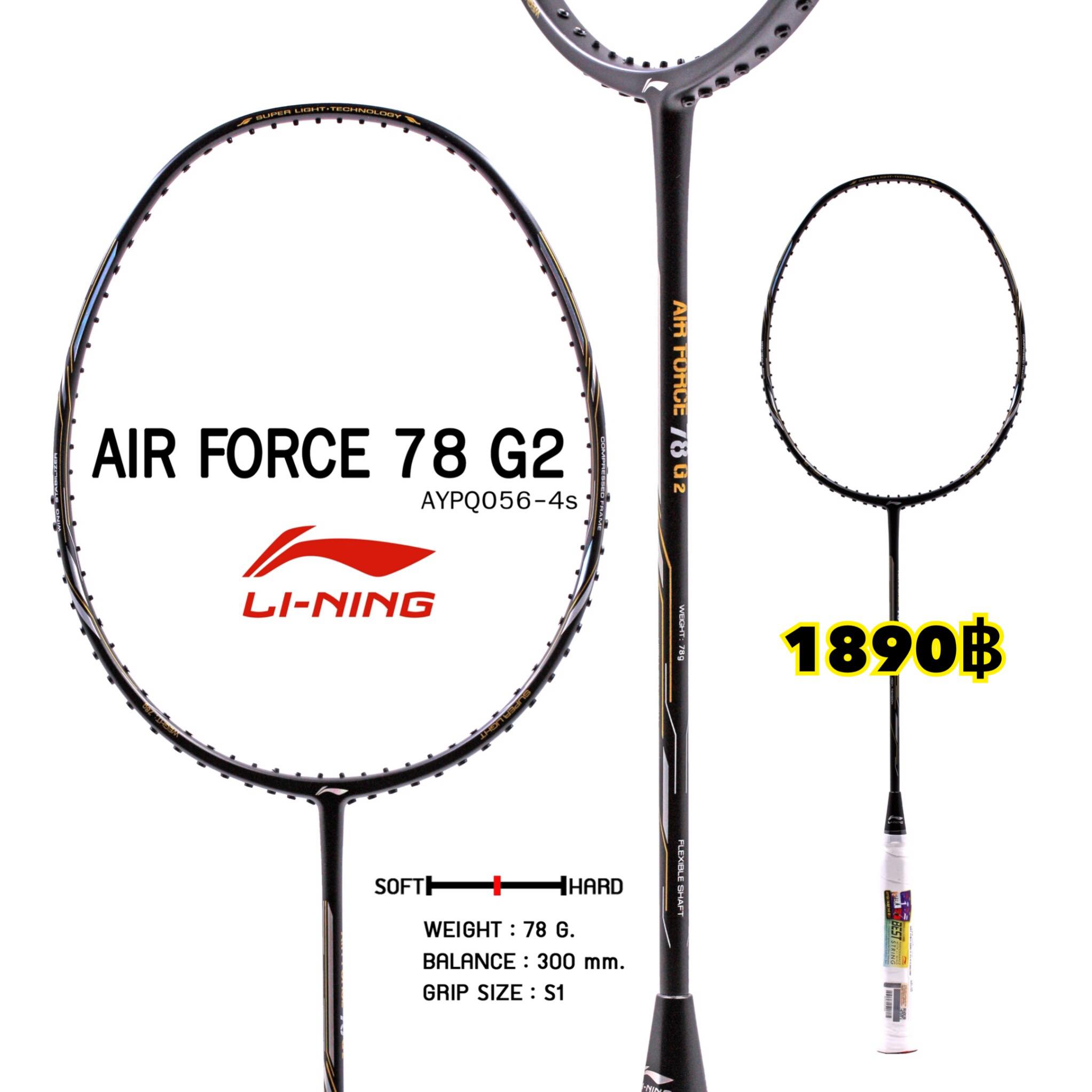 Lining Air Force78