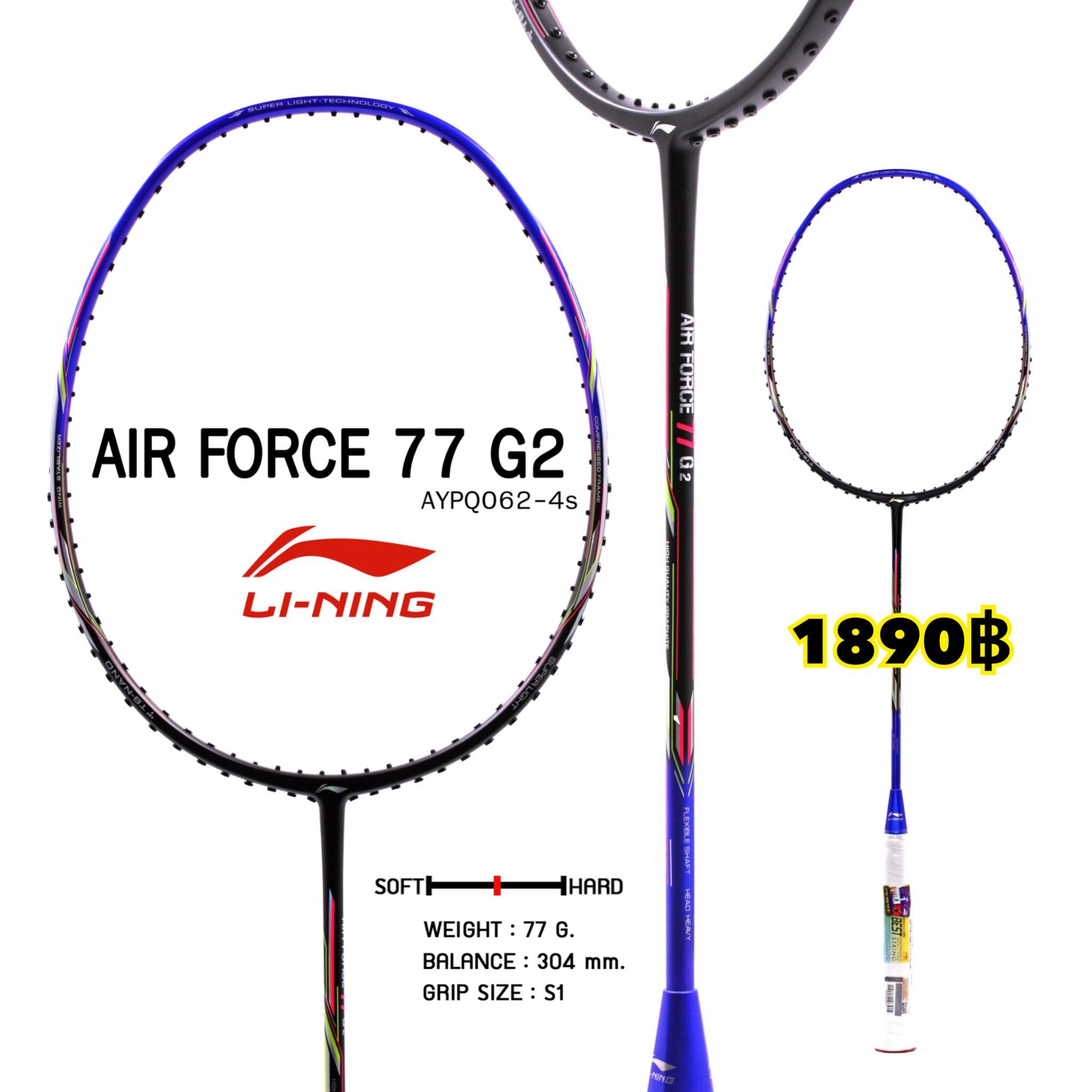 Lining Air Force77
