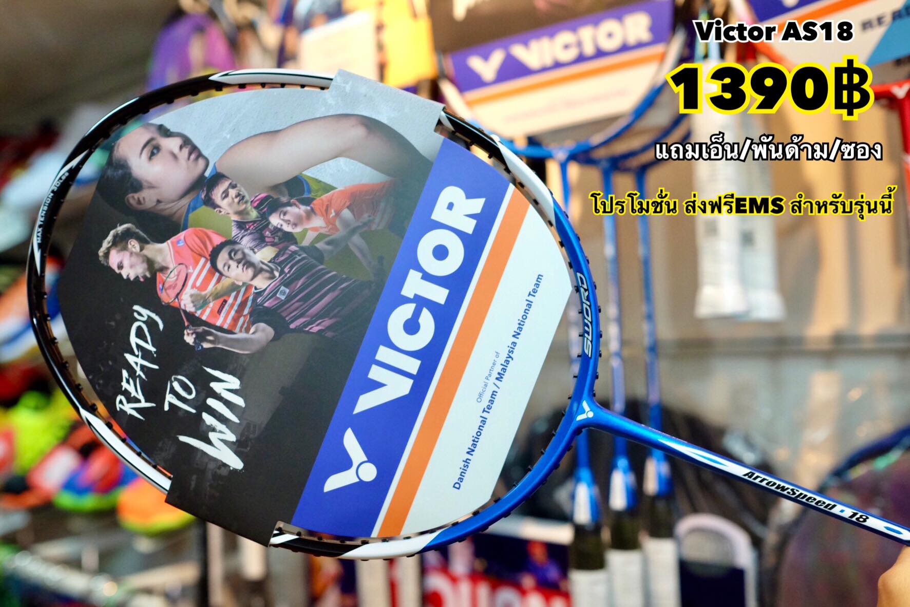 Victor AS18