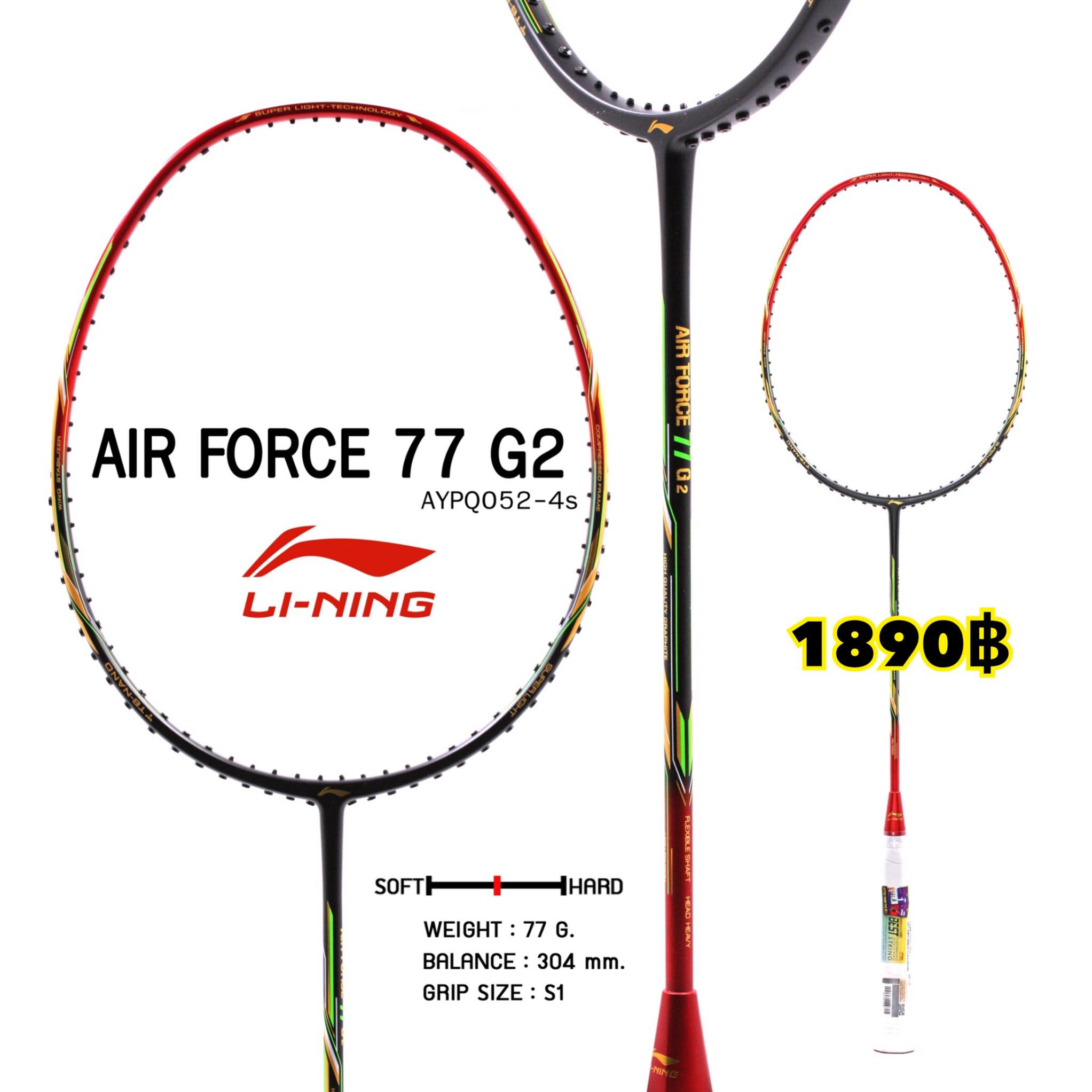 Lining Air Force 77