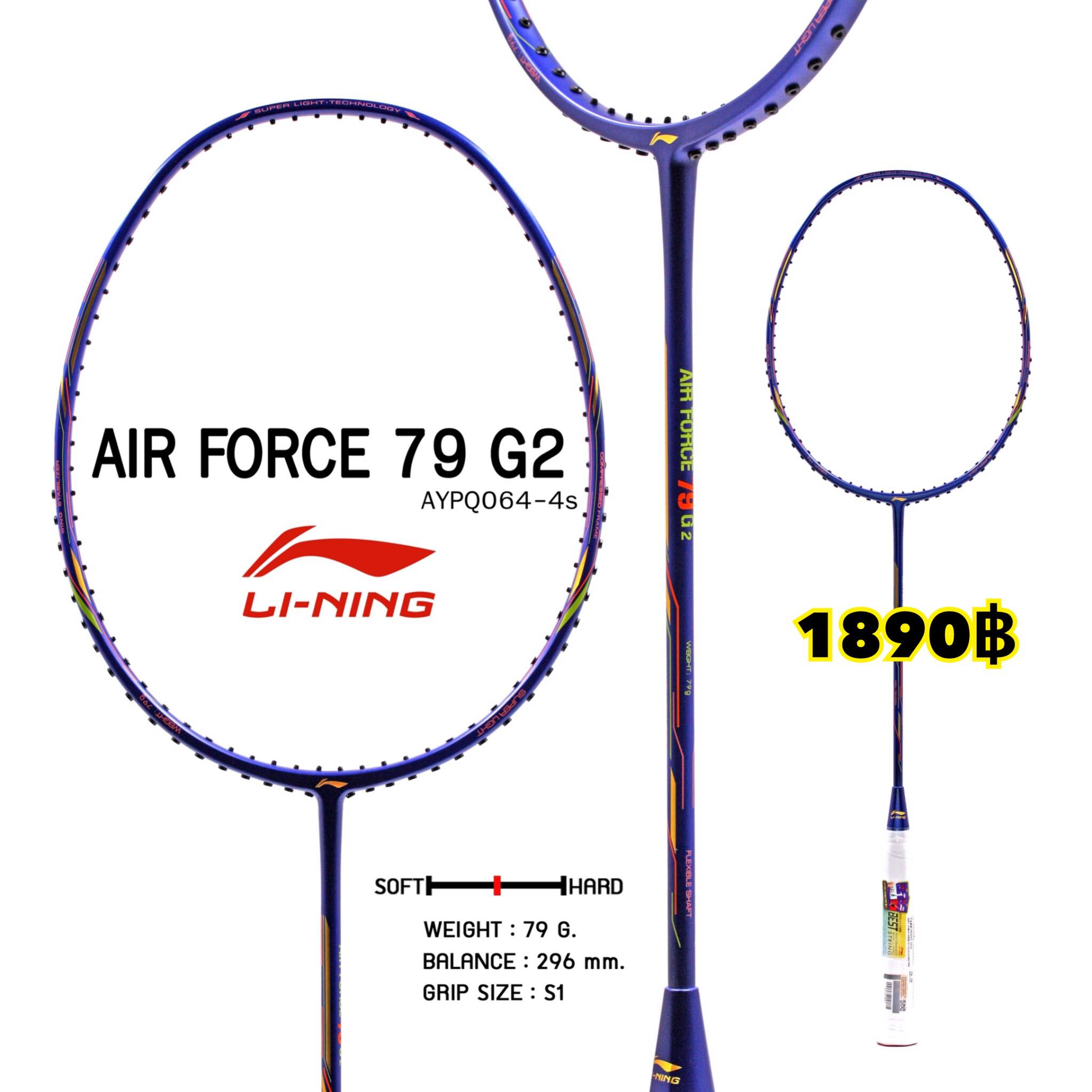 Lining Air Force 79