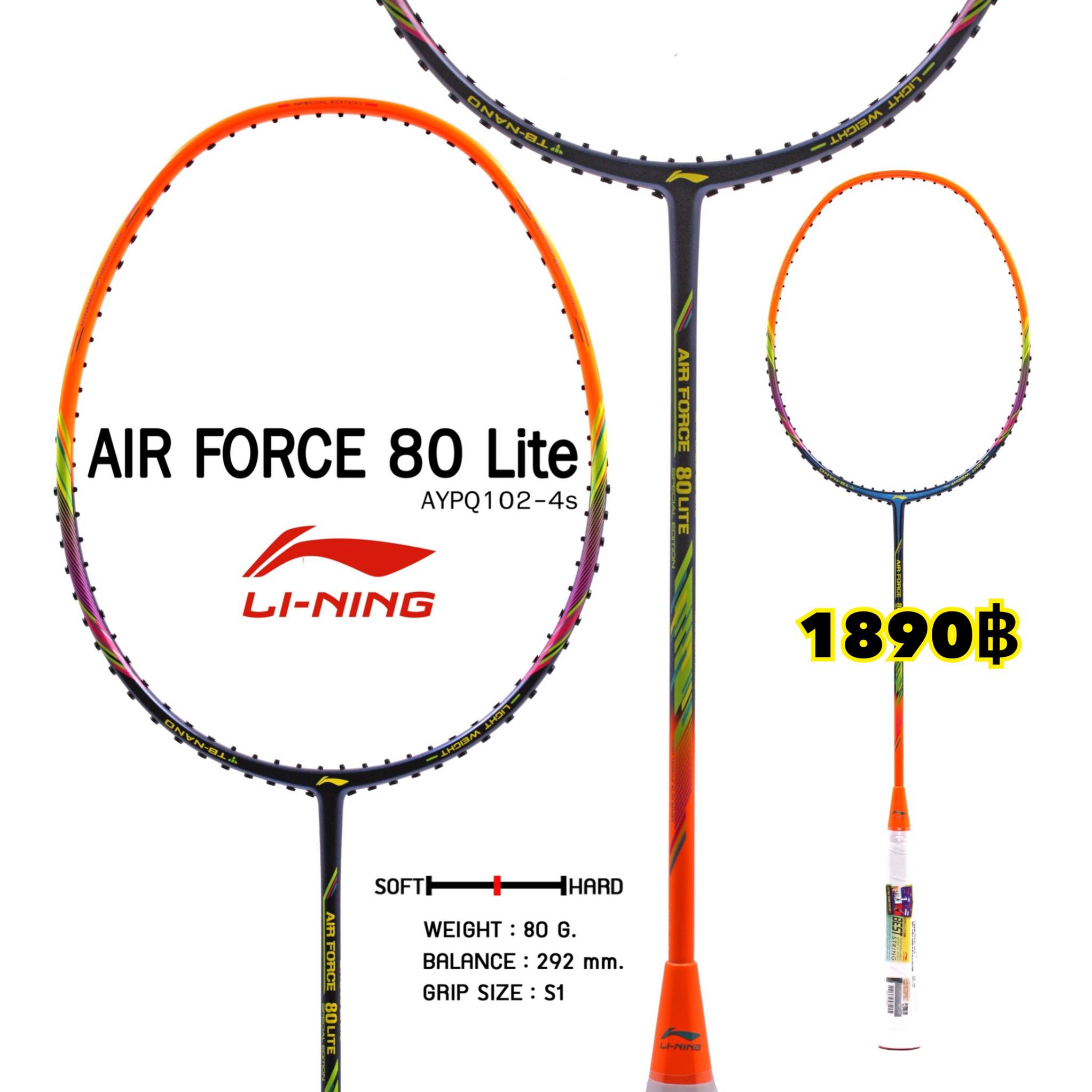 Lining Air Force 80 Lite