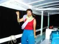 ตกหมึกกินบนเรือ