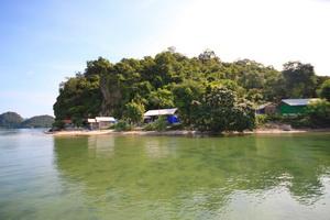 เกาะพระ
