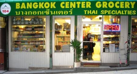 Buy Thai Grocery in New York City at Bangkok Center Grocery