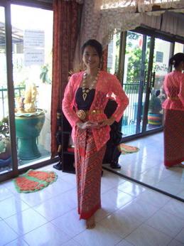 ชุดไทย ภาคใต้