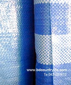 Blue sheet ผ้าฟาง ผ้ากระสอบ