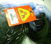 Fishing Net ข่ายเอ็น มอง แน่ง