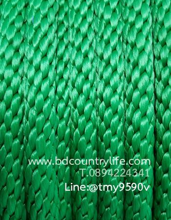 ถัก เขียว เชือก ร่ม rope