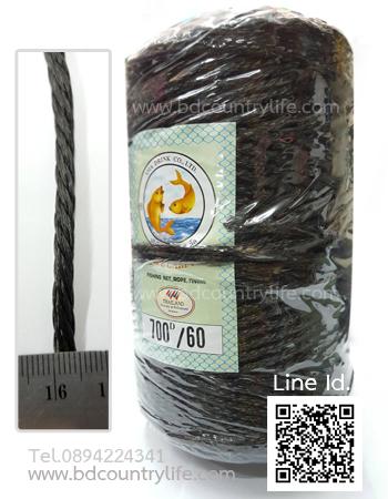 เชือก ไนล่อน ดำ HDPE สี ดำ 4 มม ถัก สาน Rope String