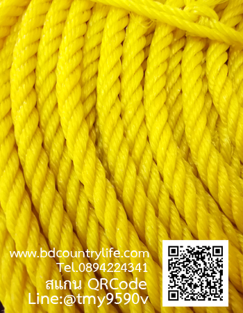 เชือก ถัก เหลือง PP เชือกไนล่อน yellow rope string