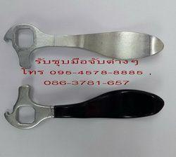 ชุบพลาสติก 0954578885