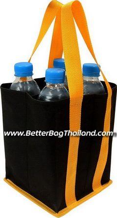 รับทำกระเป๋าใส่ขวดน้ำคุณภาพดีราคาถูกดีไซน์ทันสมัย