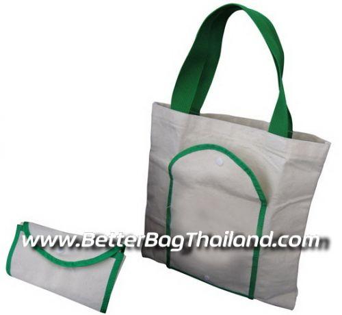 รับทำกระเป๋าพับเก็บได้ทุกดีไซน์ รับผลิตกระเป๋าพับได้ทุกประเภทในราคาย่อมเยาว์