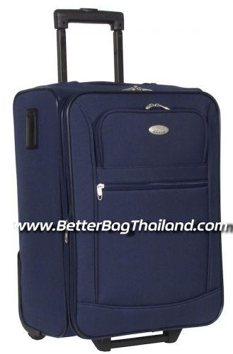 กระเป๋าล้อลาก bbt-9-11-20