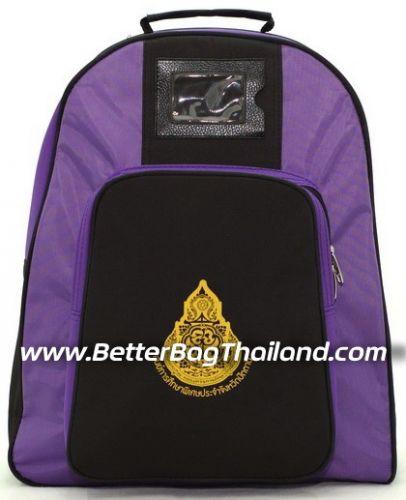 กระเป๋าพรีเมี่ยม bbt 4-11-57 กระเป๋าเป้
