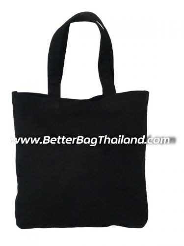 กระเป๋าช้อปปิ้งลดโลกร้อน กระเป๋าพรีเมี่ยม bbt-14-10-09 กระเป๋าช้อปปิ้ง