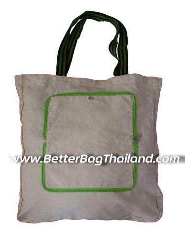 กระเป๋าพรีเมี่ยม bbt-41-11-05 กระเป๋าพับเก็บได้