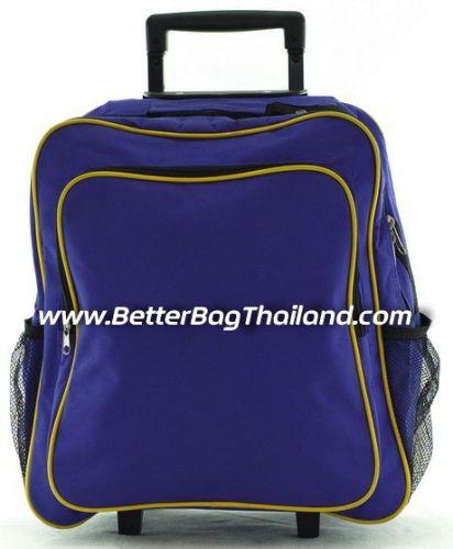 กระเป๋าเดินทางล้อลาก bbt-9-09-11