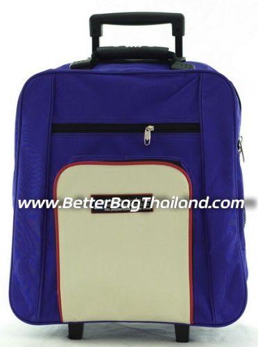 กระเป๋าเดินทางล้อลาก bbt-9-09-15