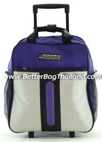 กระเป๋าเดินทางล้อลาก bbt-9-09-16