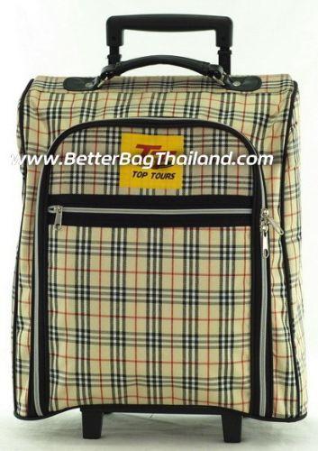 กระเป๋าเดินทางล้อลาก bbt-9-09-17