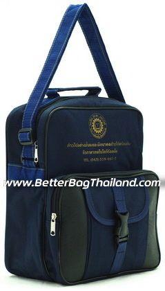 ผู้ผลิตกระเป๋าเอกสาร ให้บริการรับทำกระเป๋าเอกสารสำหรับใช้แจกในงานประชุมต่างๆ
