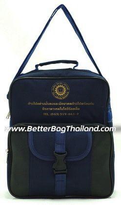 ผู้ผลิตกระเป๋าเอกสาร ให้บริการรับผลิตกระเป๋าเอกสารสำหรับใช้แจกในงานสัมมนา